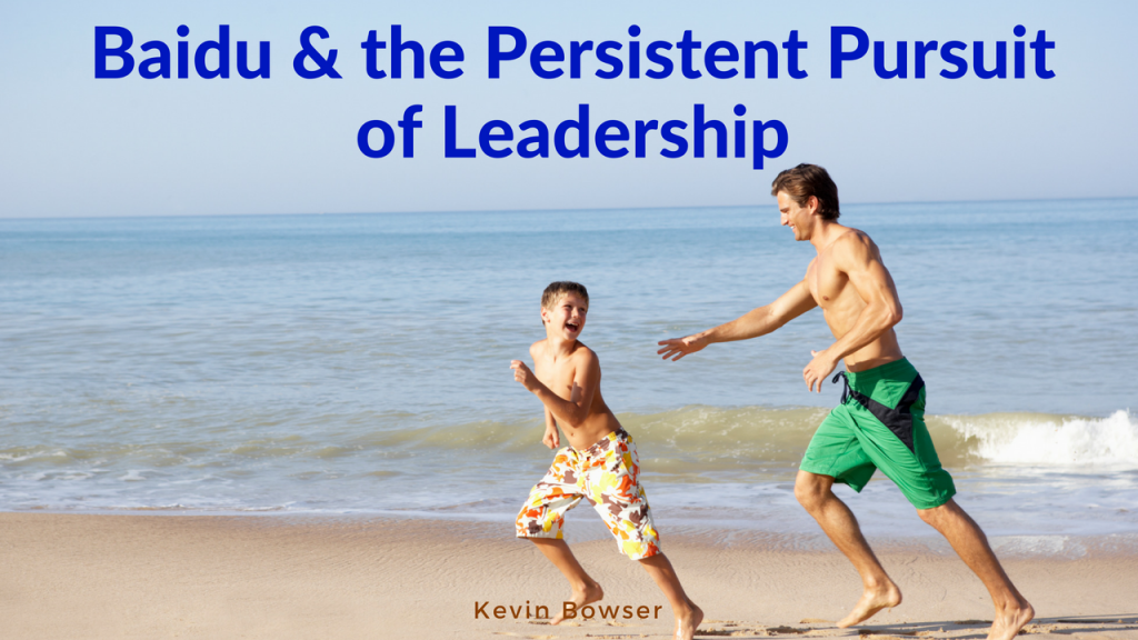 Persistent Pursuit of Leadership